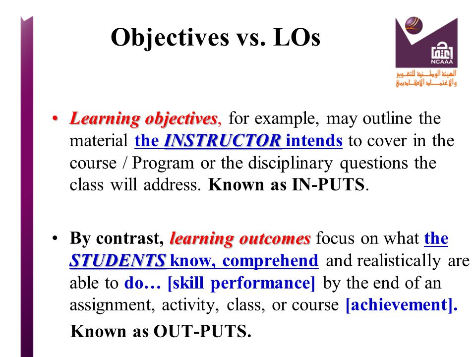 Objectives vs. LOs
