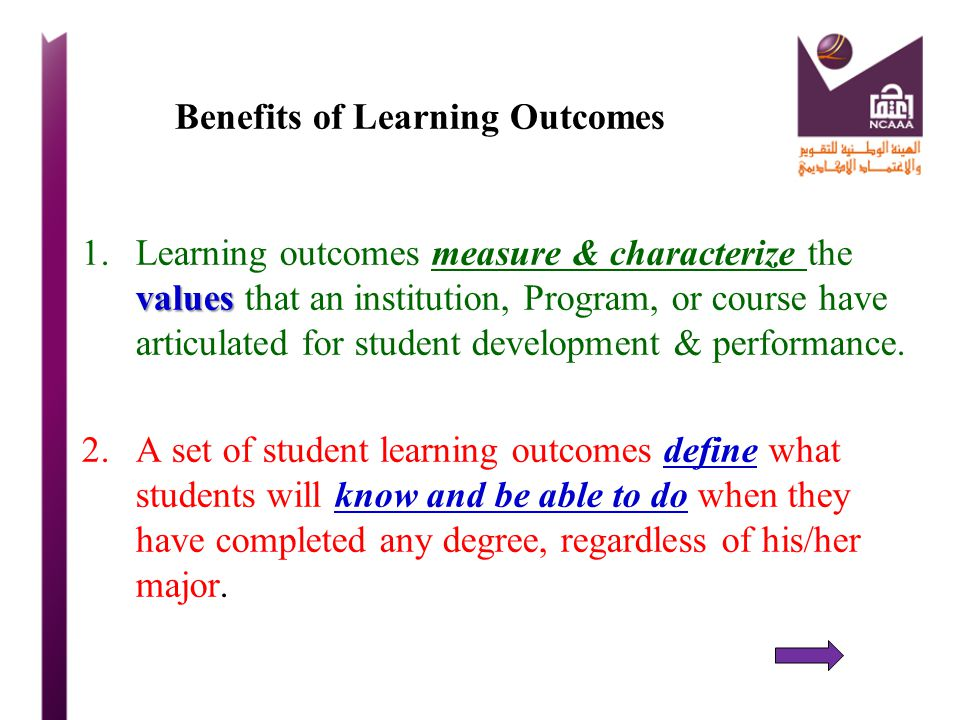Benefits of Learning Outcomes