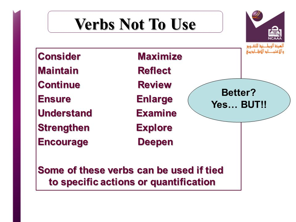 Verbs Not To Use