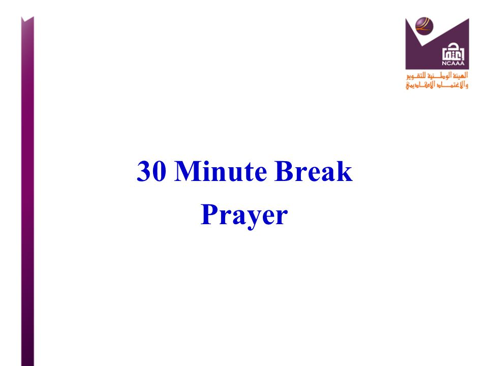 30 Minute Break Prayer