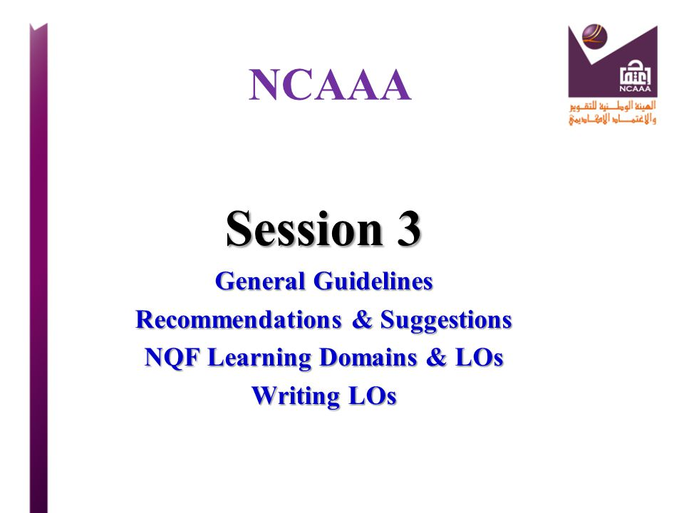 Recommendations & Suggestions NQF Learning Domains & LOs