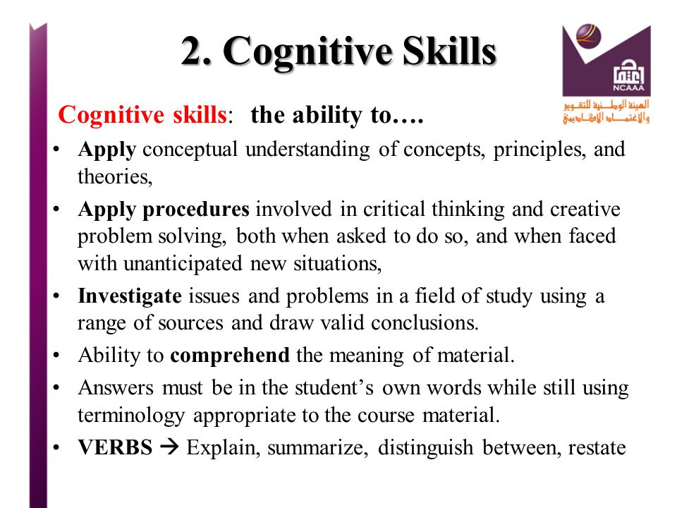 2. Cognitive Skills Cognitive skills: the ability to….