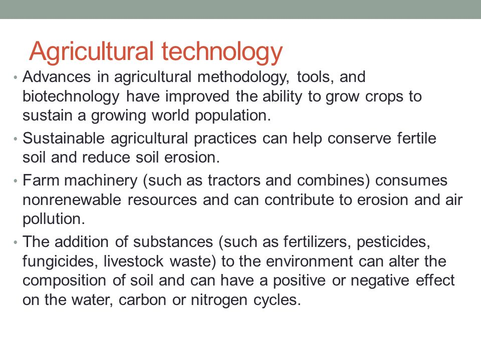 Agricultural technology