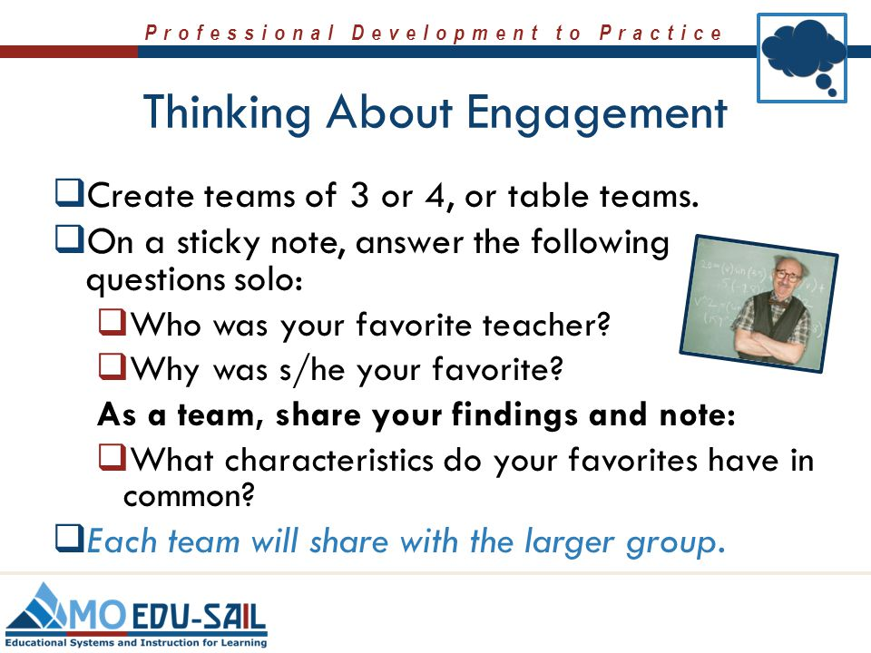 Thinking About Engagement