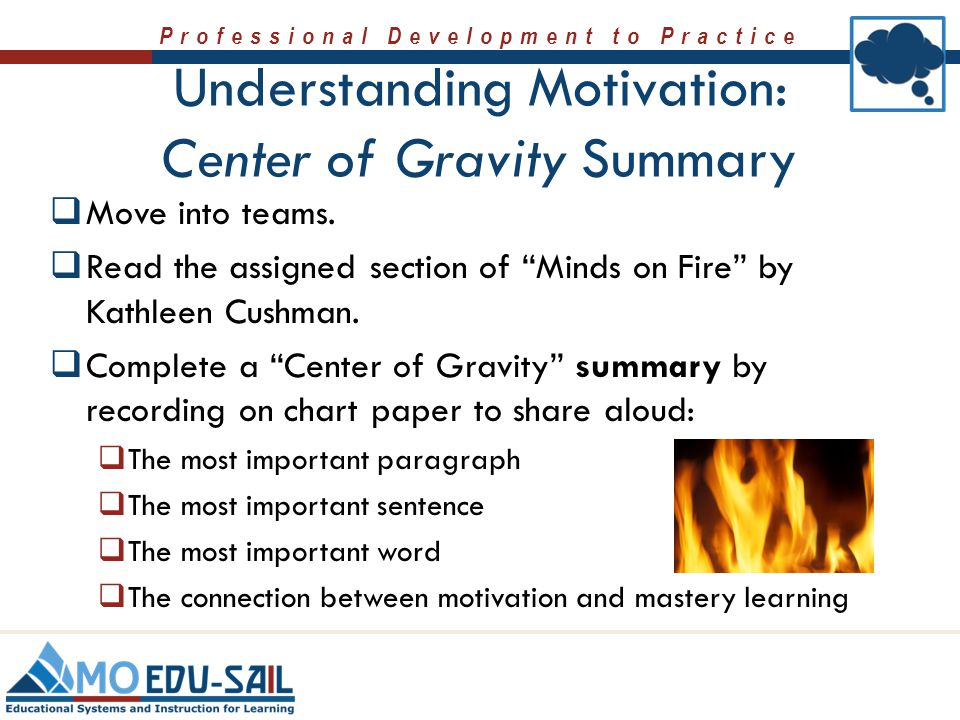 Understanding Motivation: Center of Gravity Summary