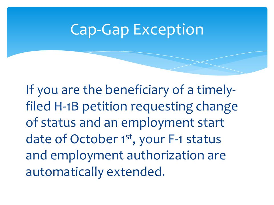 Cap-Gap Exception