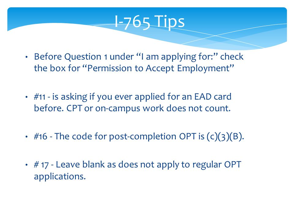 I-765 Tips Before Question 1 under I am applying for: check the box for Permission to Accept Employment