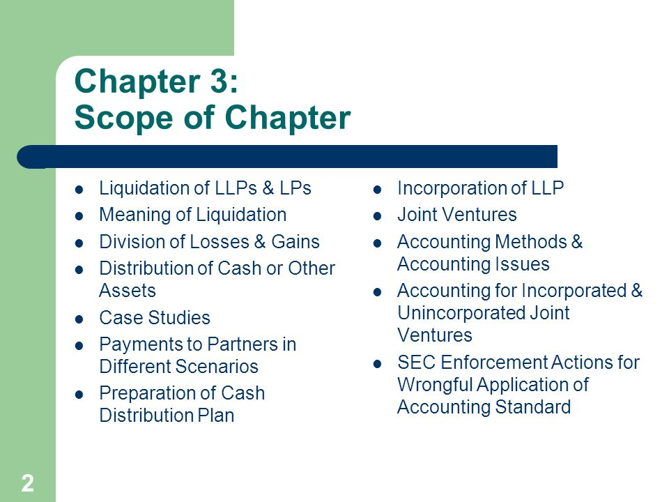 Chapter 3: Scope of Chapter