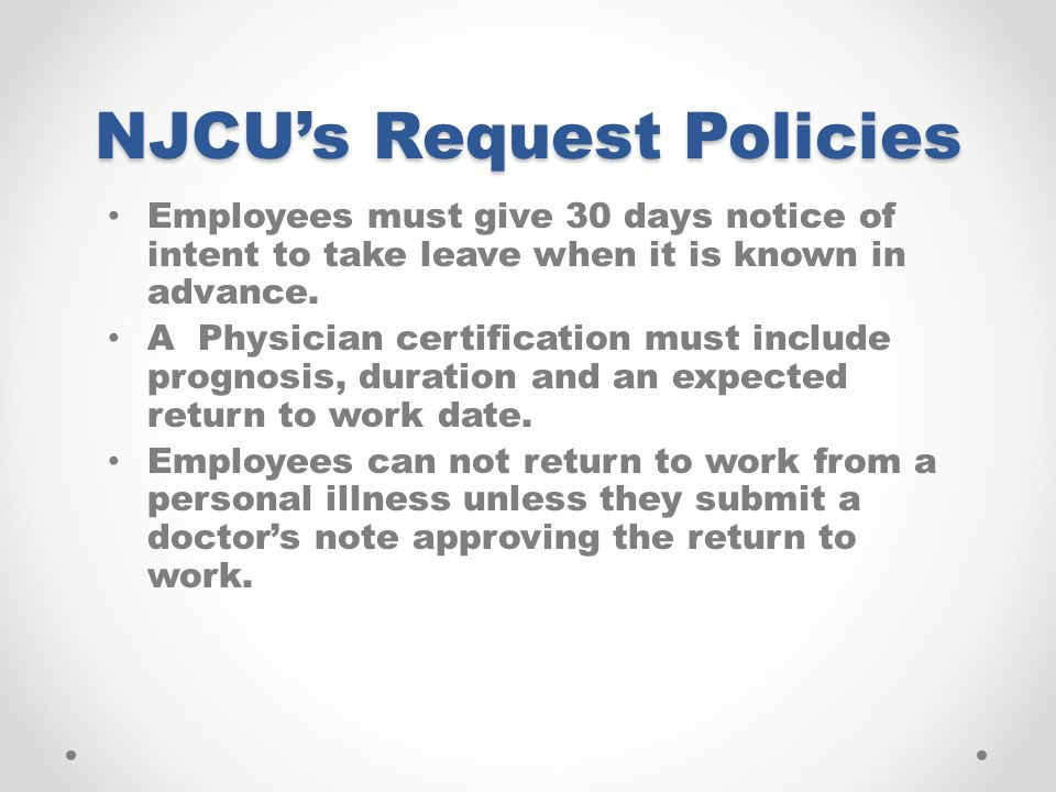 NJCU's Request Policies