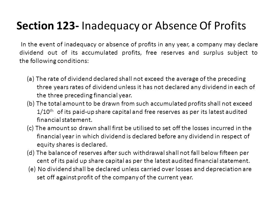 Section 123- Inadequacy or Absence Of Profits