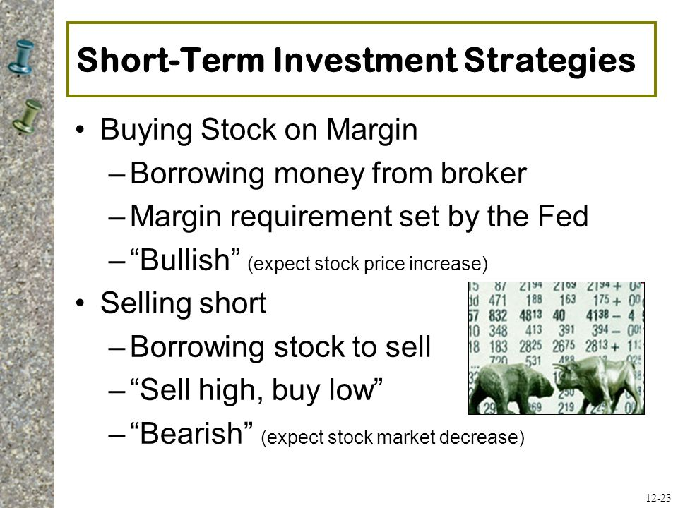 Short-Term Investment Strategies