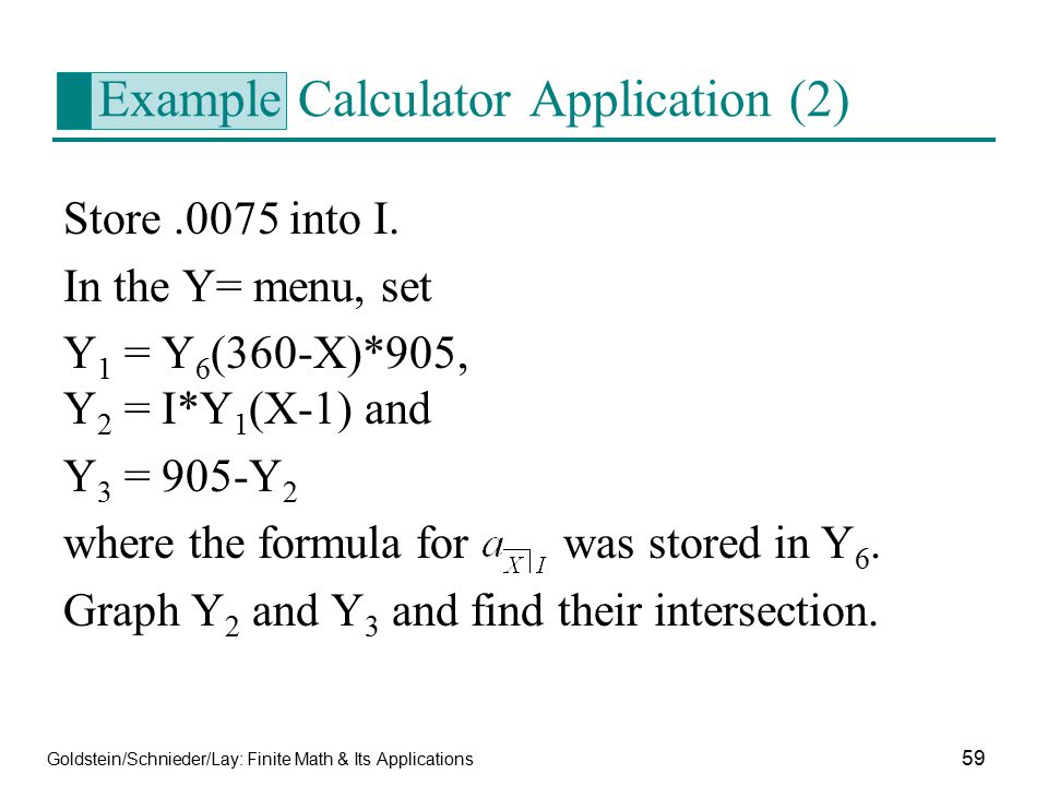Example Calculator Application (2)