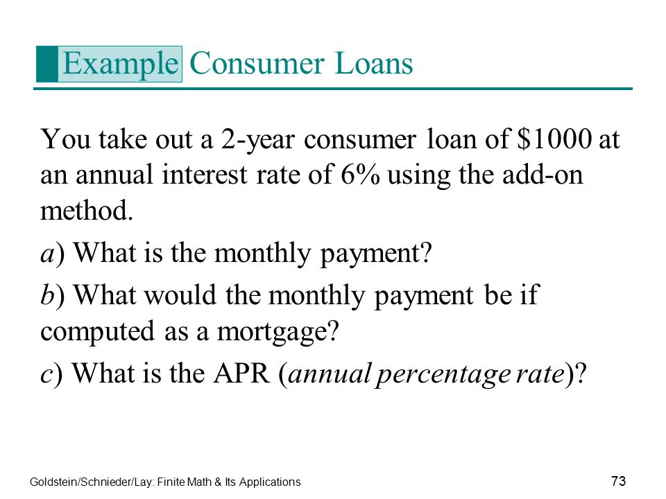 Example Consumer Loans