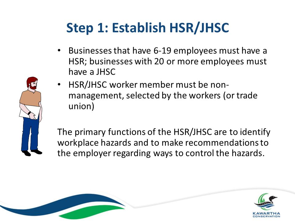 Step 1: Establish HSR/JHSC