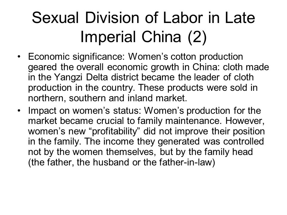 Sexual Division of Labor in Late Imperial China (2)