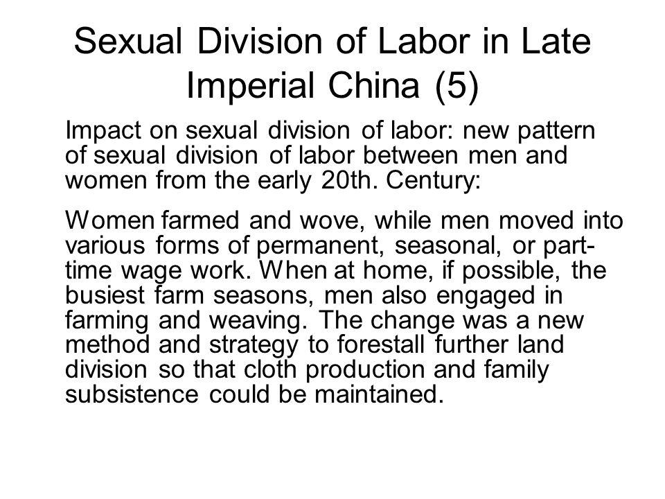 Sexual Division of Labor in Late Imperial China (5)