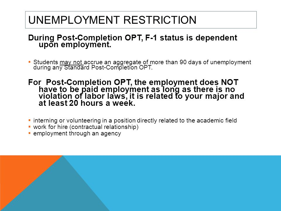 Unemployment Restriction