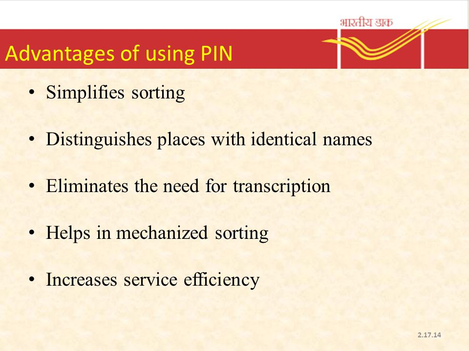 Advantages of using PIN