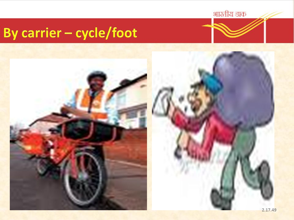 By carrier – cycle/foot