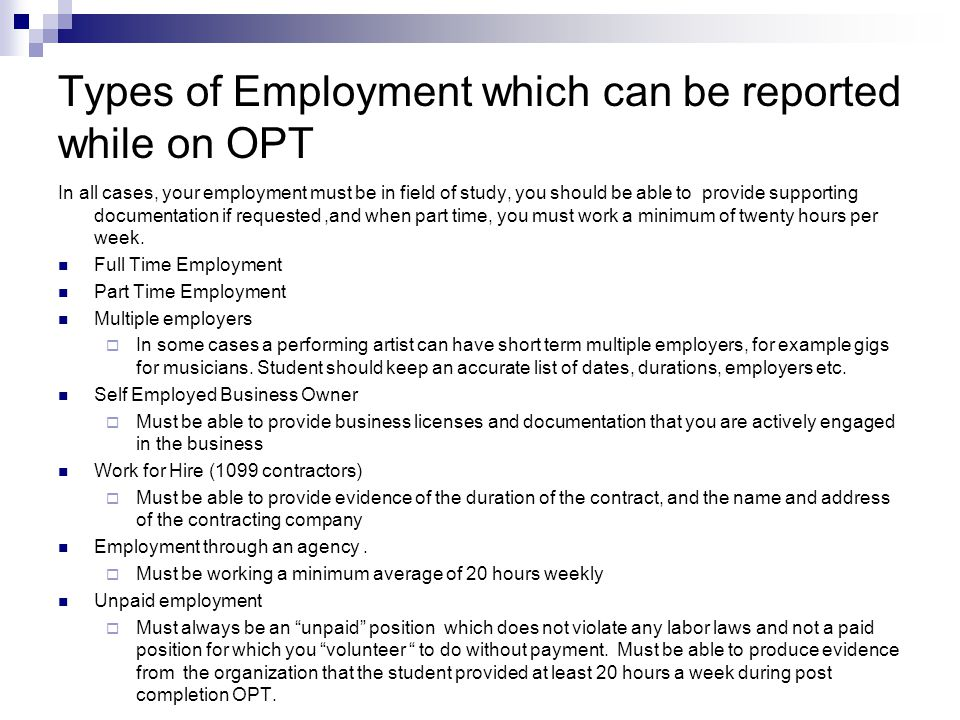 Types of Employment which can be reported while on OPT