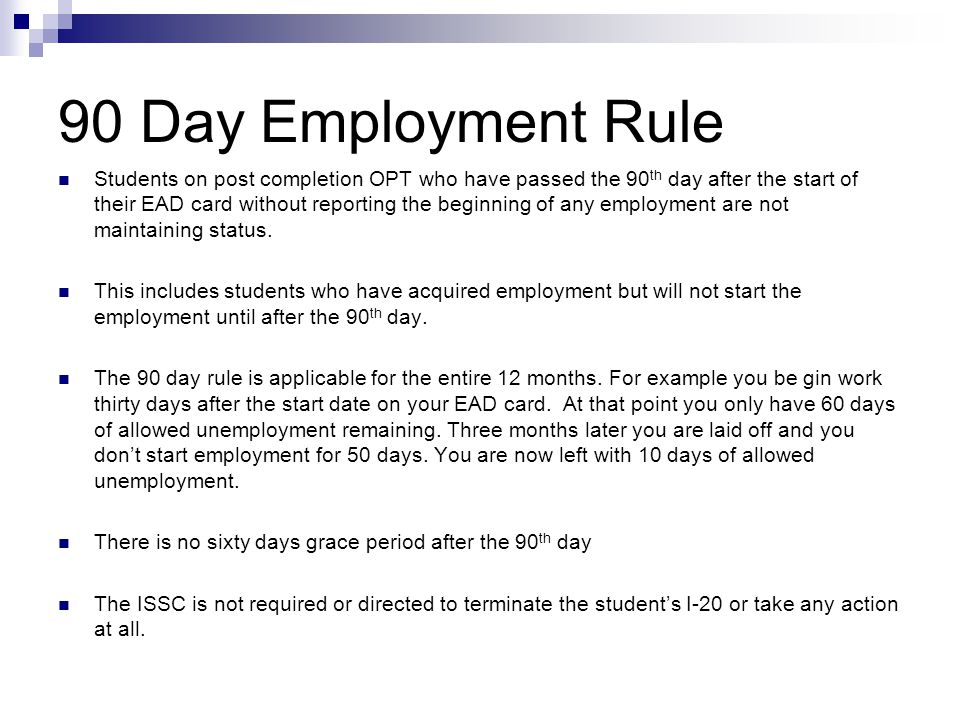 90 Day Employment Rule