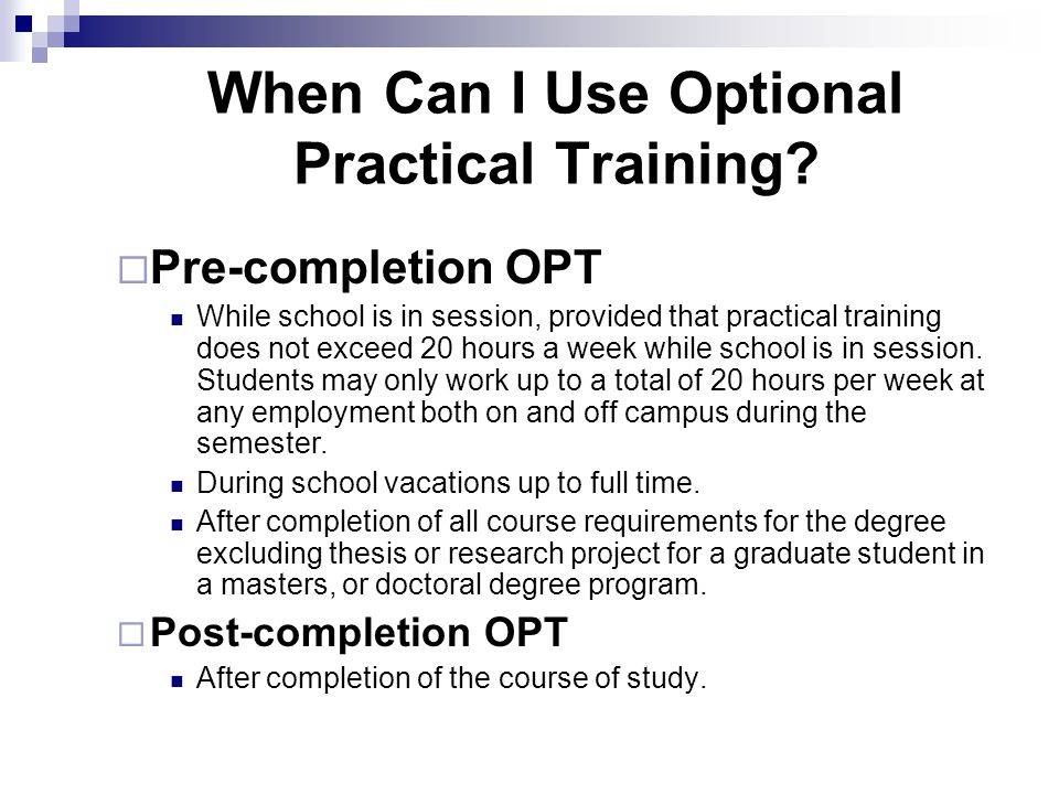When Can I Use Optional Practical Training