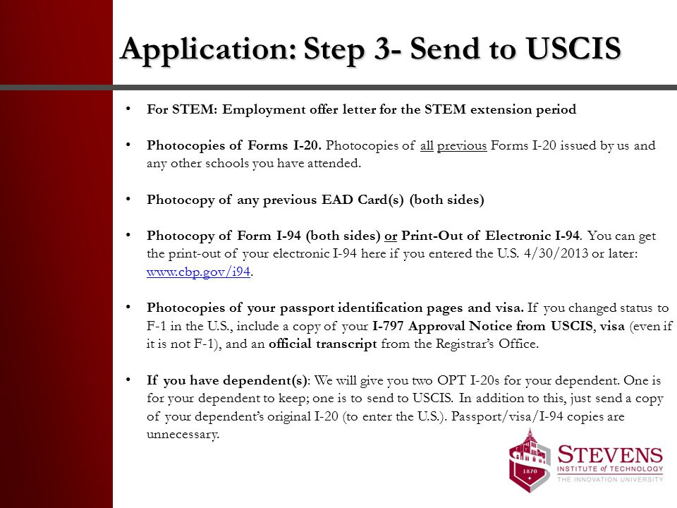 Application: Step 3- Send to USCIS