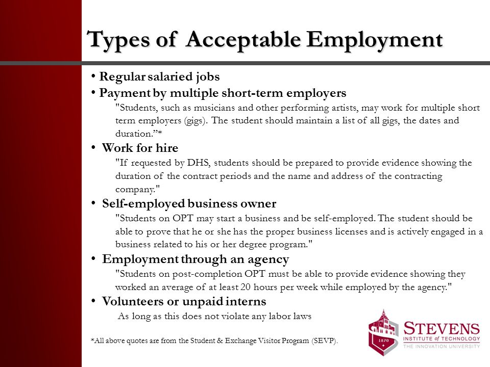 Types of Acceptable Employment