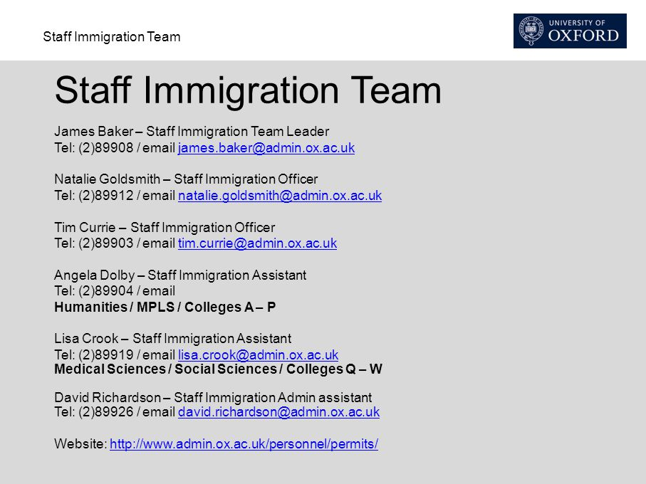 Staff Immigration Team