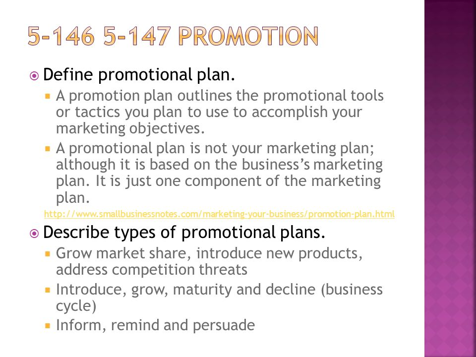 5-146 5-147 Promotion Define promotional plan.