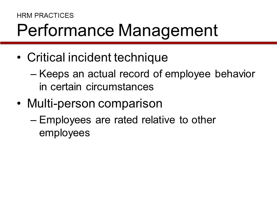 hrm practices and employee performance This study focus' on the relationship between hrm practices variables and organizational performance, impact of hrm practices on organizational.