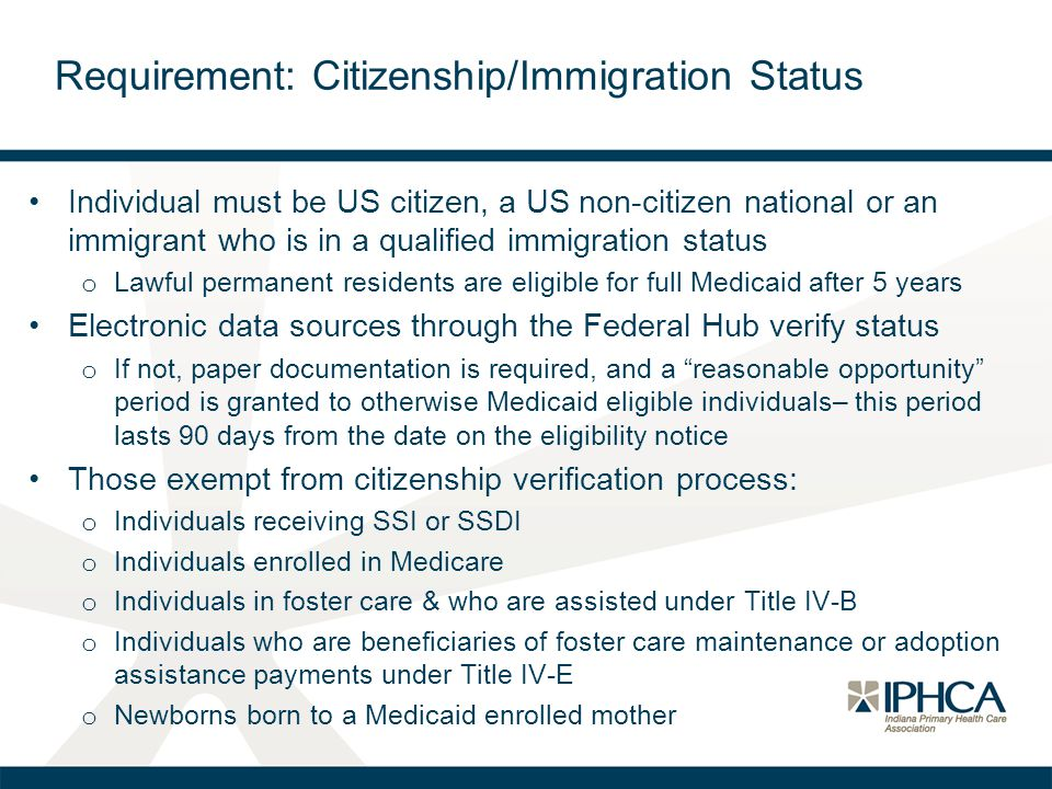 Requirement: Citizenship/Immigration Status