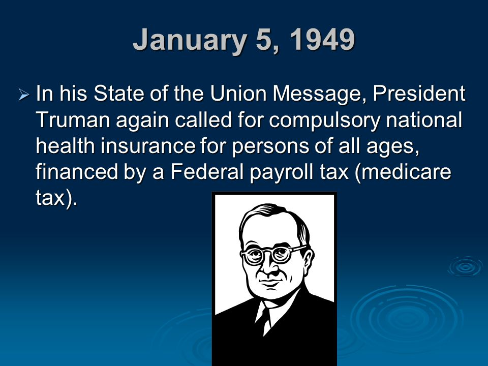 January 5, 1949