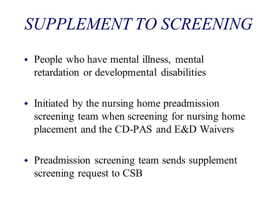 SUPPLEMENT TO SCREENING