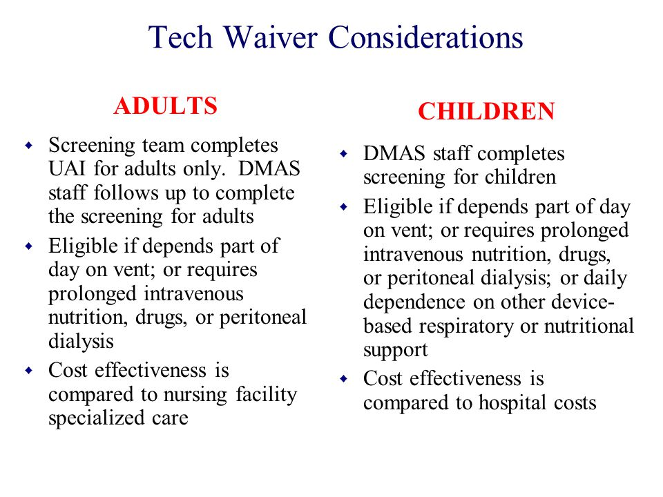Tech Waiver Considerations