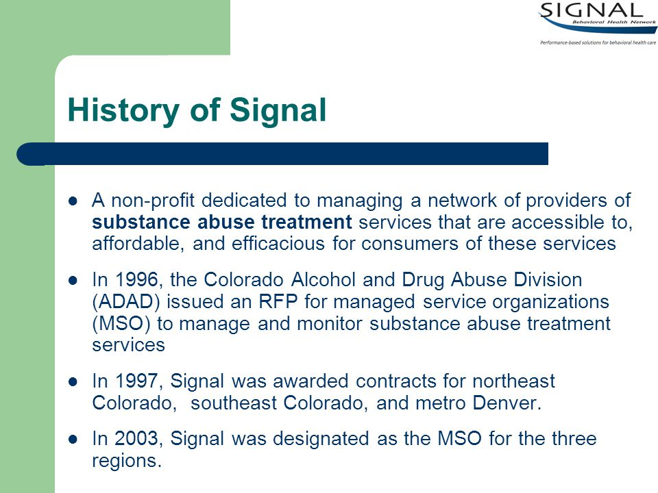History of Signal