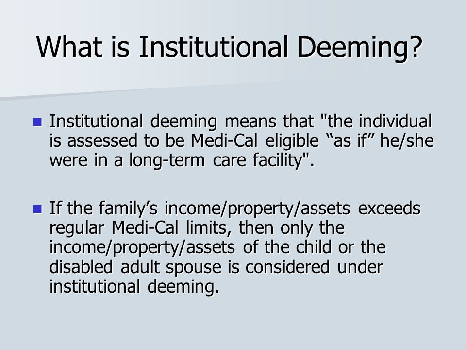 What is Institutional Deeming
