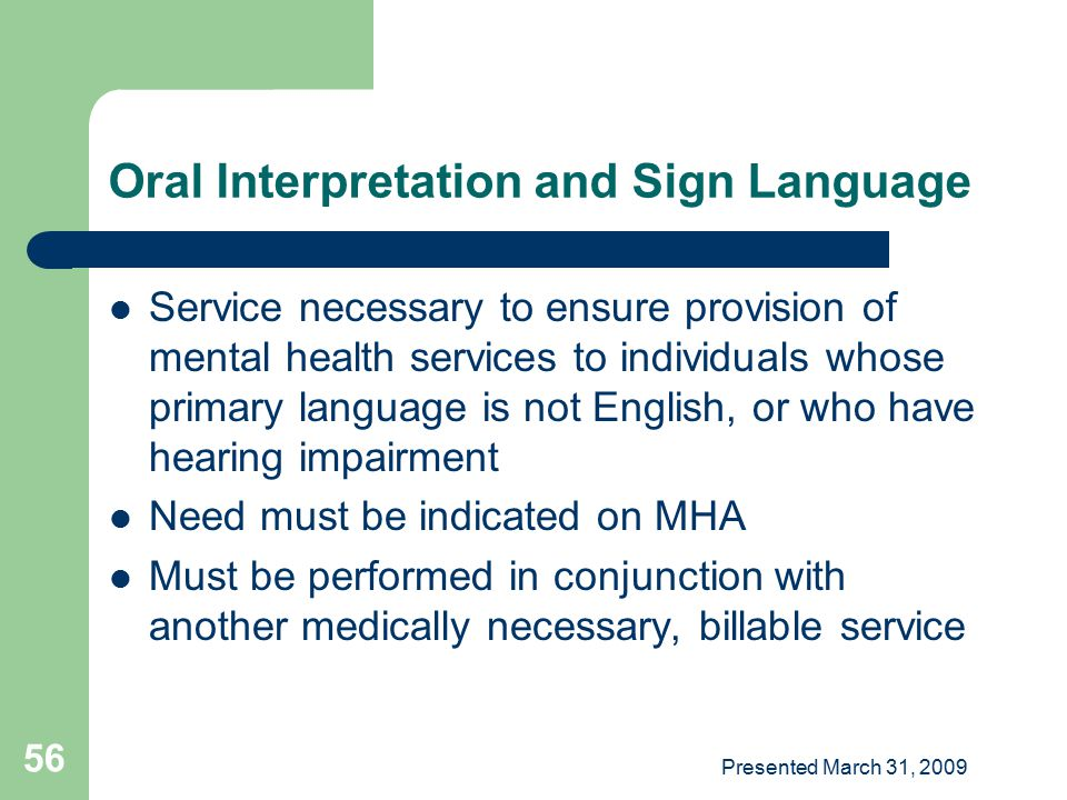 Oral Interpretation and Sign Language