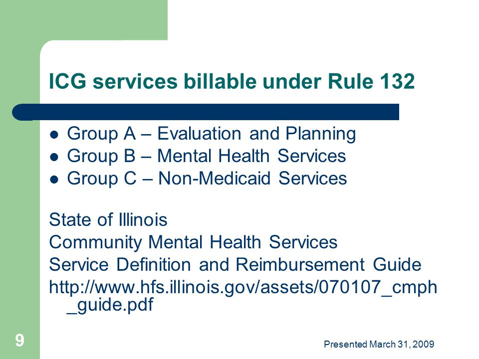 ICG services billable under Rule 132