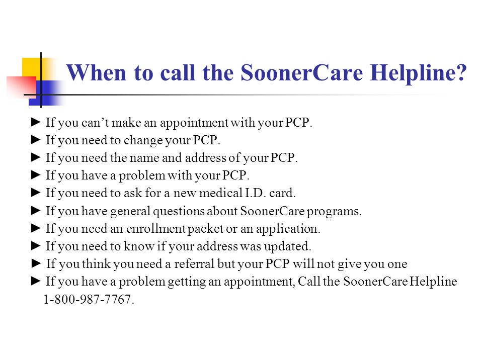 When to call the SoonerCare Helpline
