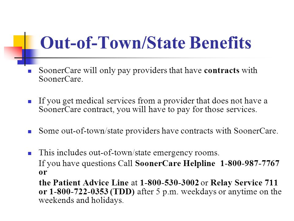 Out-of-Town/State Benefits