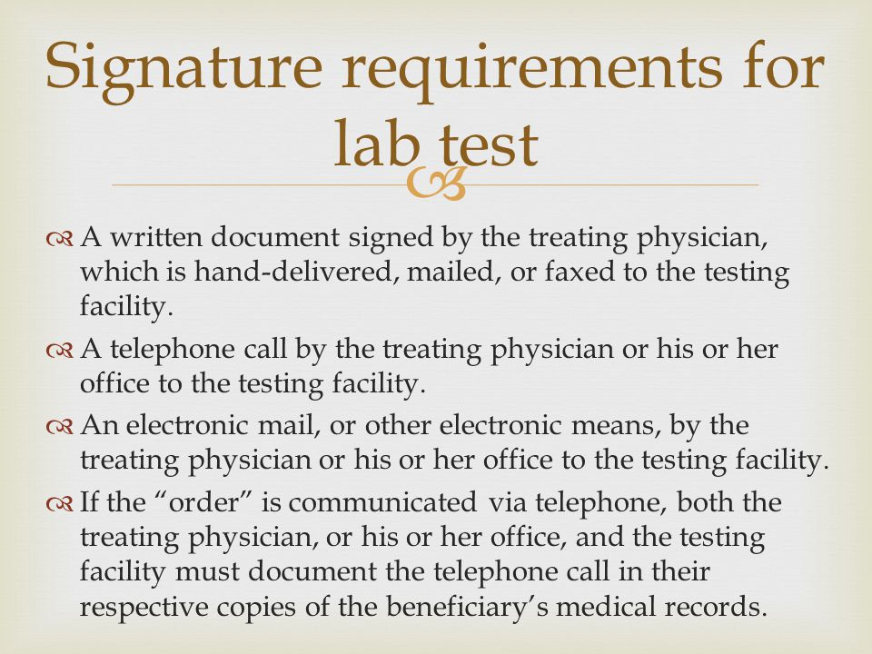 Signature requirements for lab test