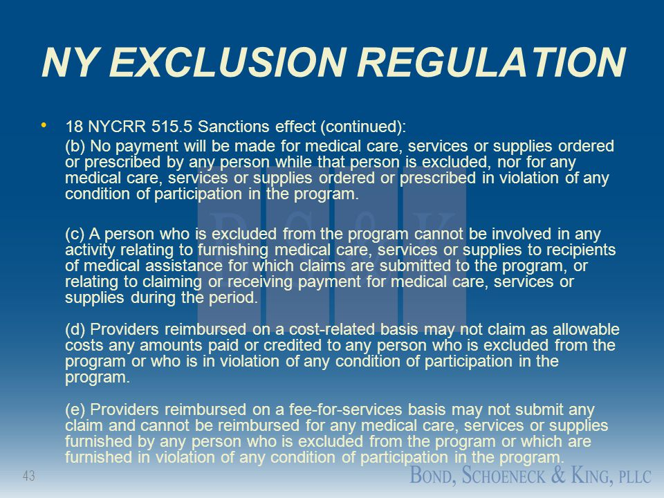 NY EXCLUSION REGULATION