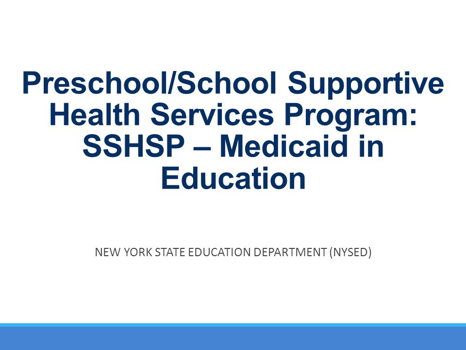 NEW YORK STATE EDUCATION DEPARTMENT (NYSED)
