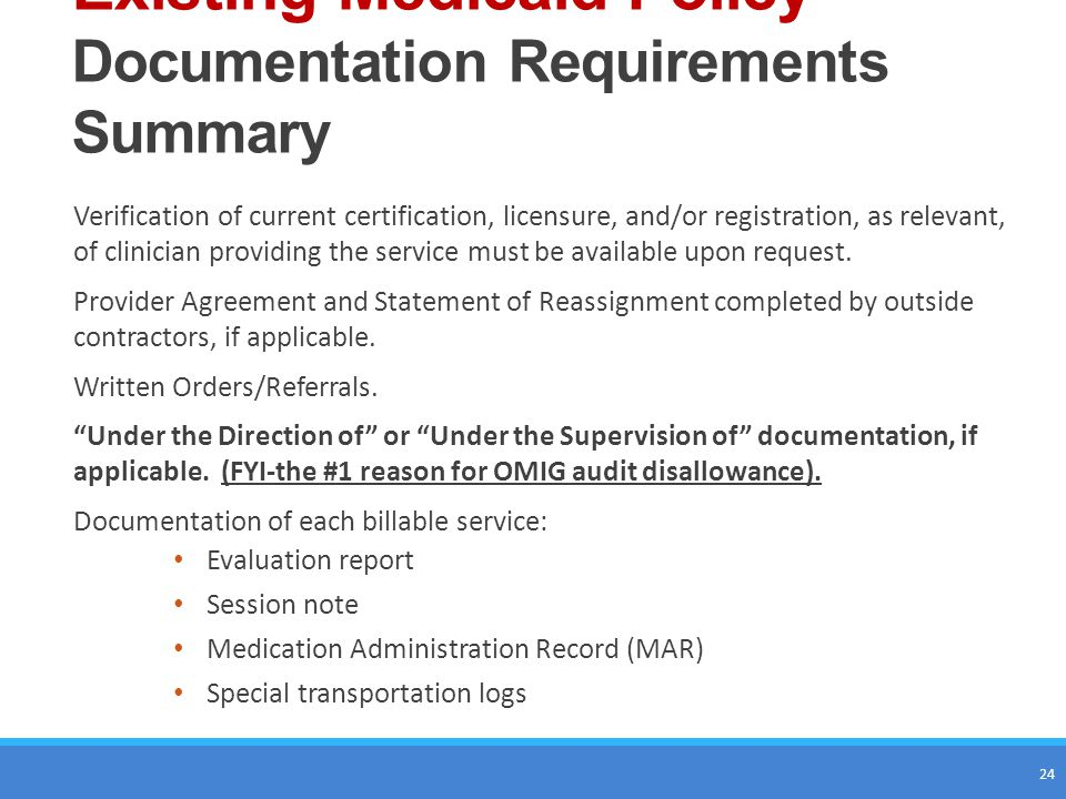Existing Medicaid Policy Documentation Requirements Summary