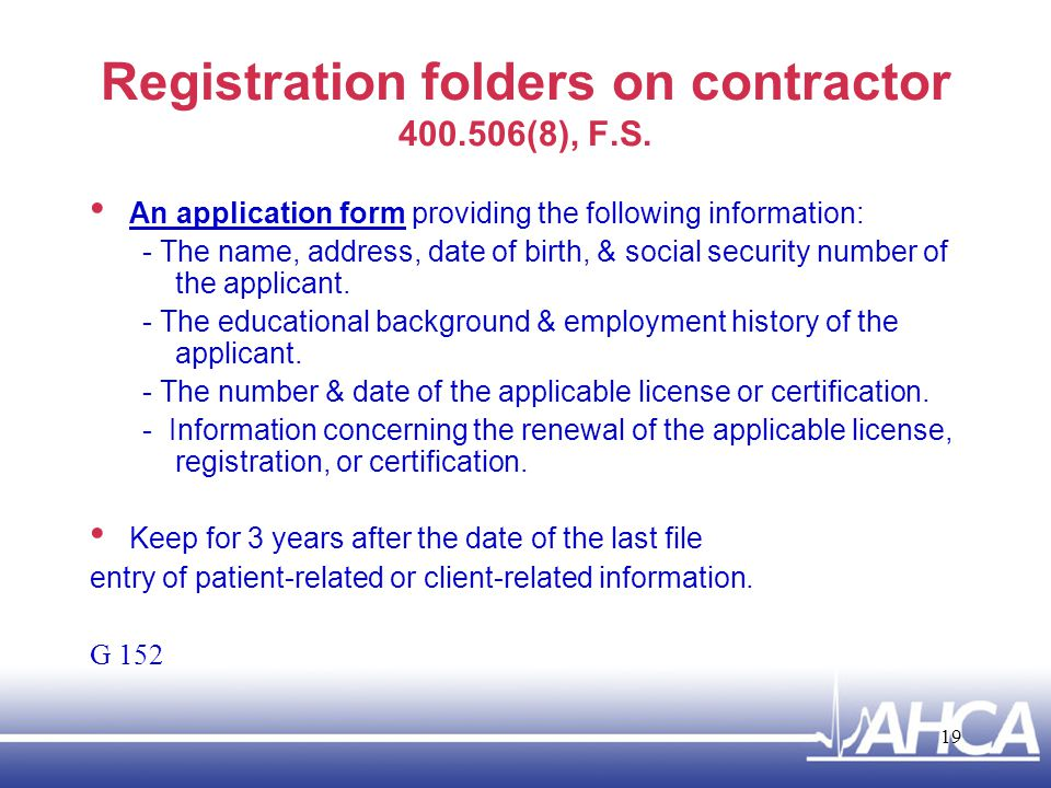 Registration folders on contractor 400.506(8), F.S.