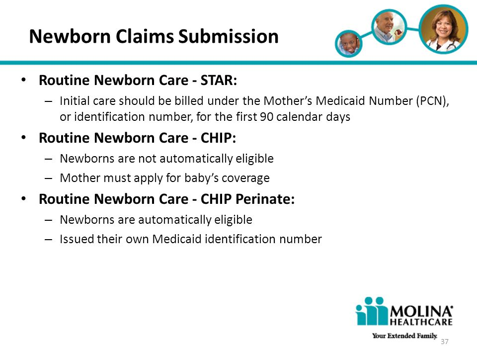 Newborn Claims Submission