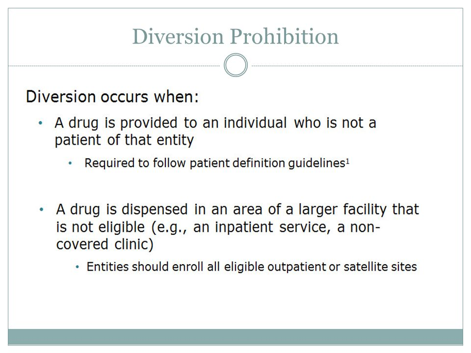 Diversion Prohibition