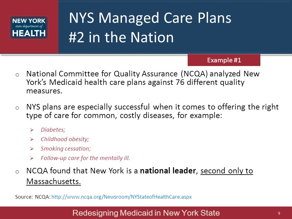 NYS Managed Care Plans #2 in the Nation