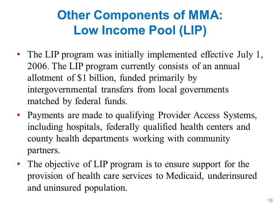 Other Components of MMA: Low Income Pool (LIP)